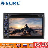 A Sure 7'' 2 DIN 16G ROM Car Auto Radio GPS DVD Player Navigation For Ford Fusion/Focus/F150/Explorer/Mustang/500/Expedition