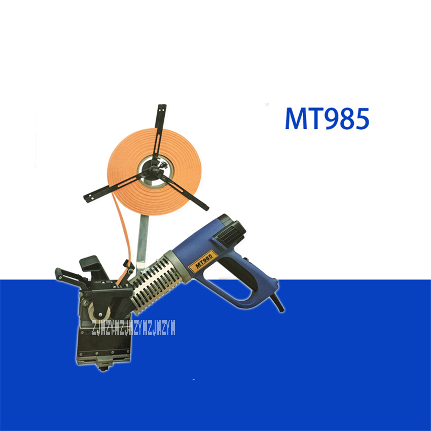 New MT985 Small Portable Edge Banding Machine Curve Straight Manual Edge Bander Woodworking Edge Banding Machine 220V/50Hz 2000W