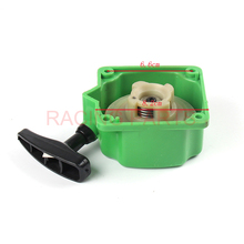 40-5 Recoil Easy Pull Start Starter with Claw Pawl for 43cc 49cc Engine Motovox Gas Scooter MVS10 Pocket Mini Motor Bike