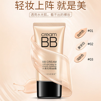 IMAGES Concealer BB Cream Moisturizing Cover Whitening Foundation Base Face makeup CC Cream Cosmetic Skin Care