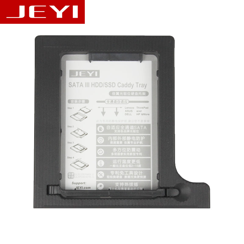 JEYI Q9 Universal 2.5' 2nd 9.5mm / 7mm SSD HDD SATA HDD Caddy Adapter Bay For 9.5mm Height CD DVDROM Optical UltraBay Shockproof все цены