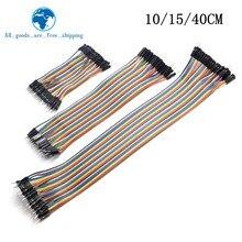 TZT Dupont Linie 10cm/15CM/40CM Männlich zu Männlich + Weiblich zu Männlich + Weiblich auf Buchse Jumper Wire Dupont Kabel für arduino DIY KIT