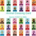 Карточка для скрещивания животных Amiibo карточка для NS игр серии 4 (331 до 360)