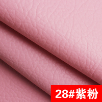 28 Pink High Quality PU Leather Fabric Like Leechee For DIY Sewing Sofa Table Shoes Bags