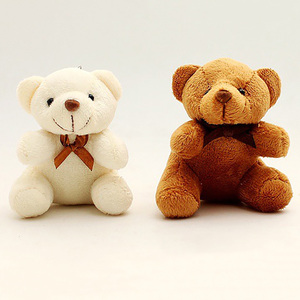 Image 2 - 8cm mini Bear Stuffed Animals Plush Toys For Children Kawaii Plush Soft Toys Keychain Baby Doll Speelgoed Christmas Gift