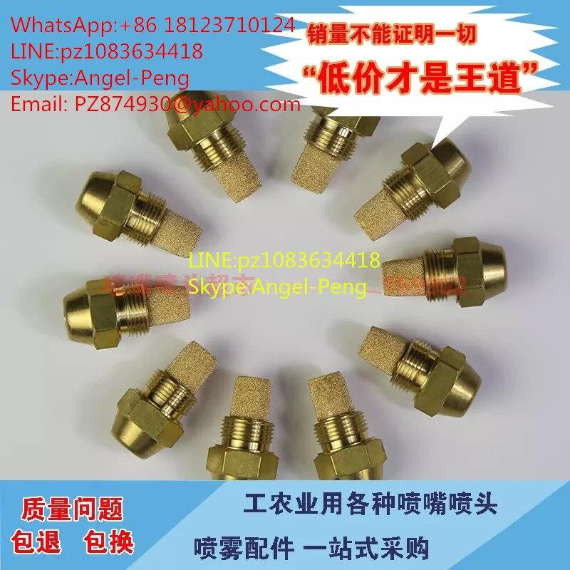 STEINEN Boquilla para quemadores de aceite 0,65 USgal//h 60/° tipo S