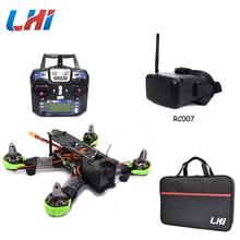 drone شاشة جزء مللي