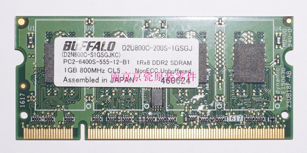 New Original Kyocera 302LH94230 MEMORY MODULE (DIMM-1G 822LM01571 Memory) for:TA3500i-5500i 3501i-8001i 356ci 406ci 1 pair lh