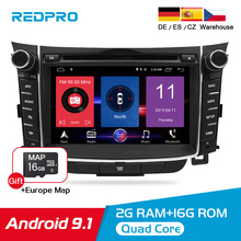 7 IPS Screen Android 9.1 Car DVD Radio Player For Hyundai i30 Elantra GT 2012-2016 2 Din Video GPS Navigation Stereo Multimedia цена