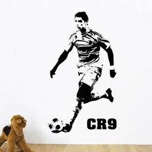 Free Shipping DIY Home Decor Sports footballer wall stickers PVC Vinyl Removable Art Mural Football Cristiano Ronaldo dribbling