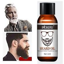 1pc 30ml Mokeru 100% Natural Organic Beard Growth Oil For Men Beard Grooming Tre
