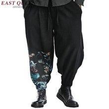 Брюс Брюки Мужская Китайская одежда традиционная китайская одежда для мужчин KK1476 H