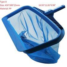 Profissional folha ancinho saco profundo piscina redes de limpeza spa lixo skimmer piscina net limpeza piscina acessórios
