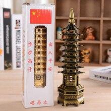Buddhim Buliding 金属装飾クラフトギフトホームデコレーション文昌塔の有名な 中国風水風水文昌タワー