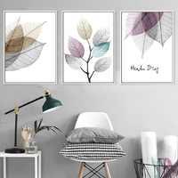 Moderne Einfache Kleine Frische Lassen Home Dekorative Leinwand Malerei Wand Kunst Poster und Drucke Modulare Bilder für Wohnzimmer