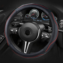 38cm Four Seasons Genuine Leather Car Steering Wheel Cover Auto Interior Styling Accessories for Toyota RAV4 Corolla BMW Beige
