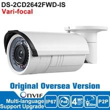 DS-2CD2642FWD-IS ONVIF hik IP Камера 4MP Открытый poe P2P безопасности Камера CCTV Камера SD карты H.264/MJPEG/H.264 + переменным фокусным расстоянием