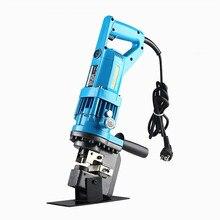 AC220V 4-20.5mm 900W JP-20 Electro-Hydraulic Punching Machine Metal Automatic Punching Machine for Metal Material Processing