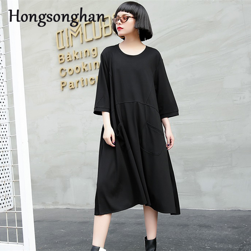 Hongsonghan solid color display thin wrist sleeve dress female big code spring 2018 new style large stitching pocket A line dres