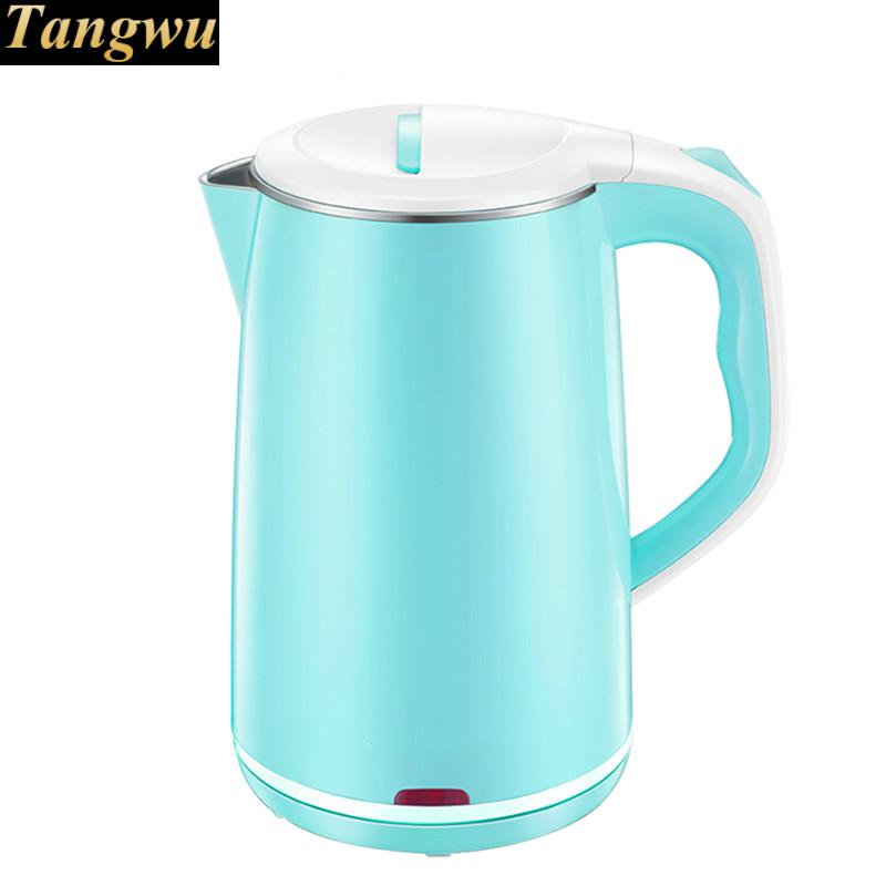 electric kettle USES automatic power off to prevent the boilingelectric kettle USES automatic power off to prevent the boiling