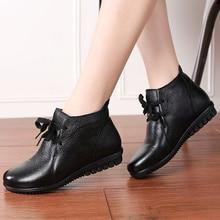 Женские ботинки из натуральной кожи AARDIMI, Классические Теплые Зимние ботильоны на танкетке, женские зимние ботинки