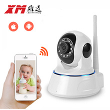 IP Camera 720P WiFi Cameras Roate Control Network Video Cam CCTV Security Camcorder Good Night Vision P2P Email Alarm Webcam