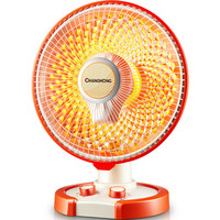 Household Heater Warm Fan Desktop The Little Sun Electro thermal Two speed Adjustment Fast Heat Timing Can Shake The Head