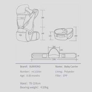 Image 5 - Sunveno Atmungsaktive Baby Träger Ergoryukzak Vorne Baby Carrier Komfortable Sling für Neugeborene