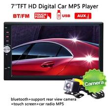 7012B 2 Din 7 Дюймов Bluetooth TFT Экран с Камеры Заднего Вида Автомобиля аудио Стерео Mp5-плеер 12 В Авто AUX FM USB SD MMC JPEG, WMA, MP4