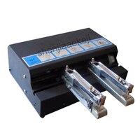 Двойной электрический степлер автоматический степлер канцелярские товары для школы и офиса переплет машина 220 В (50 Гц) 1 шт
