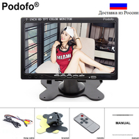 Podofo 7 HD LCD Mini Computer TV Display CCTV Security Surveillance Screen Hdmi Lcd Monitors With