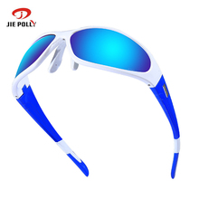 JIEPOLLY Sport Bike Cycling Sun Glasses For Polarized Fishing Riding Hiking Bicycle Sunglasses