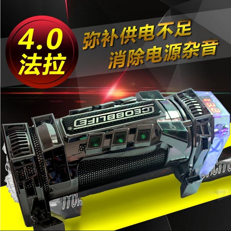 Car 4.0 Farah Amplifier Audio Refit Storage Regulator Capacitor