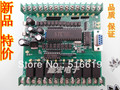 Free shipping PLC industrial control board FX1N 2N 20MR Programmable USB computer relay panel