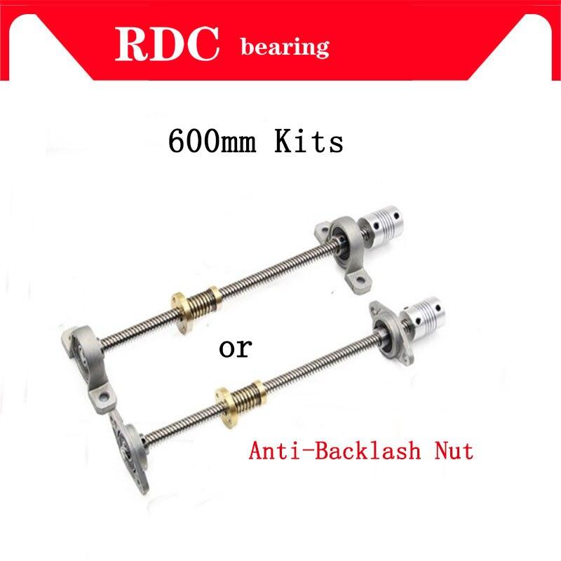 T8 Lead screw Trapezoidal 600mm 8mm + Anti-Backlash Nut + KP08 or KFL08 bearing Bracket +Flexible Coupling for 3D printer&CNC цена