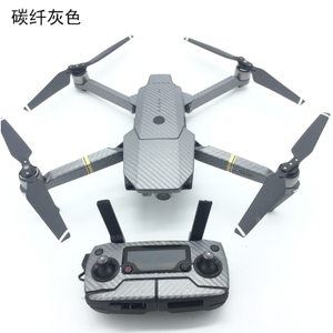 Image 3 - Waterproof Carbon Graphic Stickers Skin Decals Wrap Drone Body Remote Control Battery Arm tags for DJI MAVIC PRO paster Decal