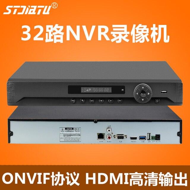 32-channel network DVR 720P / 1080P million high-definition digital mobile remote monitoring host NVR