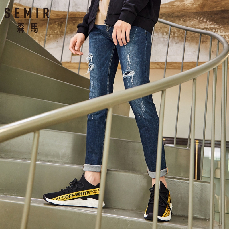 SEMIR otoño nuevos pantalones casuales de los hombres Jeans Casual  elasticidad Jean Pantalones rectos Denim caliente b147103e69bd