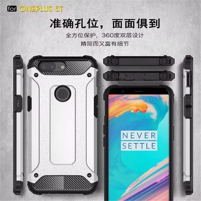 the latest bc6c3 75621 OnePlus 5T Case, Spigen Rugged Armor