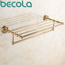 Античная латунный для ванной Держатель для полотенца полотенце вешалка полотенце Аксессуары для ванны бары GZ-9011