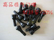 Repair tools free shipping High quality car tyre vacuum mouth valve tyre rubber (10 pieces/lot)
