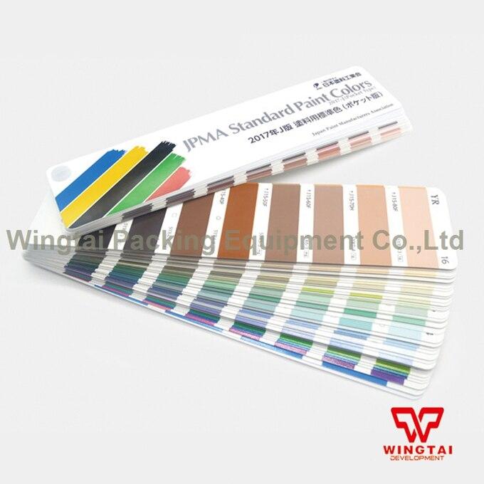 2017 Japan Paint Coating Industrial Color Card JPMA Color Card ral k7 paint color page chip card brochure