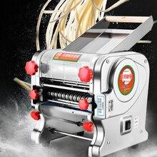 Электрическая автоматическая машина для приготовления лапши, коммерческая машина для прессования теста, машина для приготовления пасты, клецки, кожи, резак для лапши