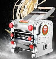 free ship electric automatic noodle making machine commercial dough pressing machine paste dumpling skin maker noodles cutter