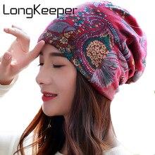 Longkeader, 6 цветов, женские шапки бини, Весенняя женская шапочка, шапка для женщин, шапки, 3 способа ношения, шапка