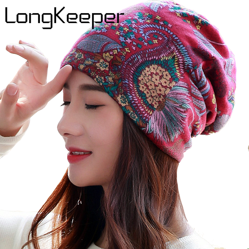 LongKeeper 6 Colors Cotton Women   Beanies   Caps Spring Women   Beanie   Hat For Women Caps 3 Way To Wear Bonnet