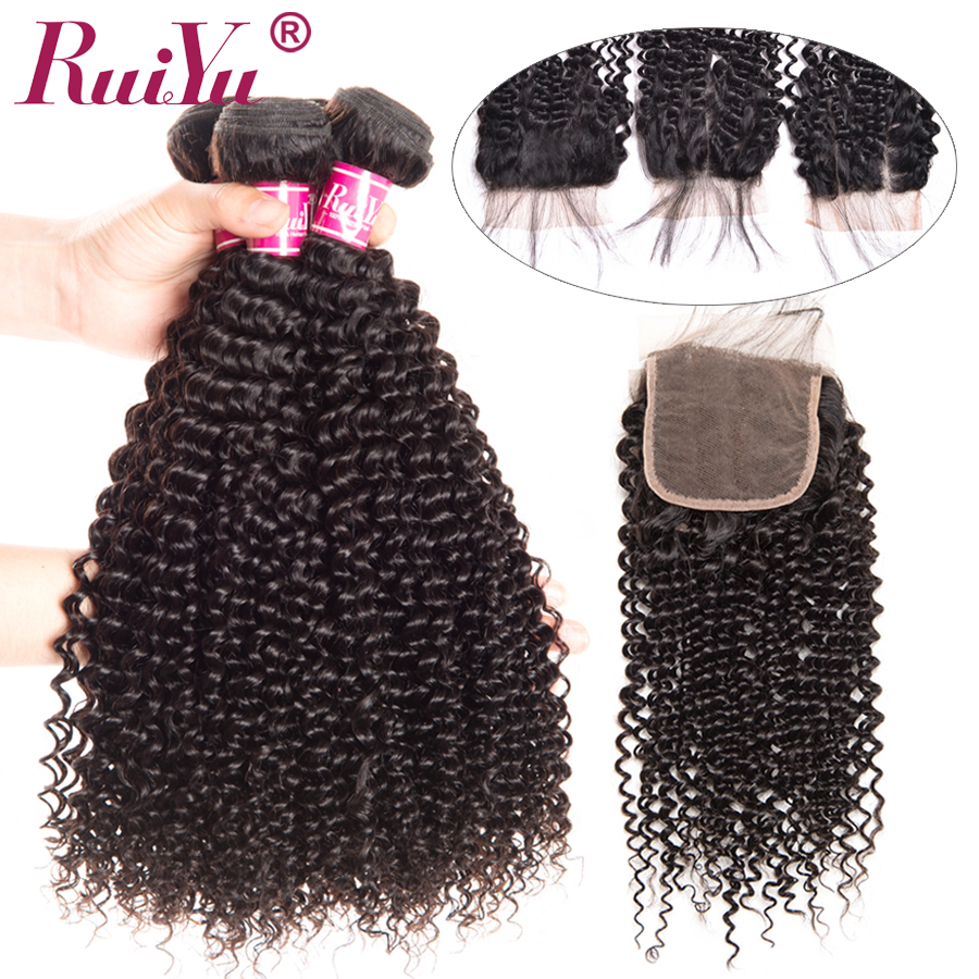 RUIYU Hair Kinky Culry Peruvian Hair 3 Bundles With Closure 100% Human Hair Extensions Bundles With Lace Closure 4*4 Non Remy