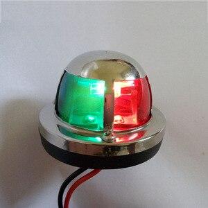 Image 3 - Kırmızı Yeşil LED navigasyon ışığı 12 V tekne Yat Paslanmaz Çelik Iki Renkli Yelkenli Sinyal Lambası