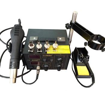 852D++ Rework Solder Station Hot air Heat Gun Soldering Iron 2 in 1 220V / 110V Soldering Desoldering Welding Repair With Gifts Electric Soldering Irons