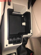 BJMYCYY Car styling central storage box decoration For VW Volkswagen Skoda Octavia 2017